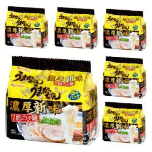 【6213】☆8 インスタントラーメン うまかっちゃん 濃厚新味 特製細カタ麺 5食入り×6個パック(1ケース) ハウス食品 即席|superkid