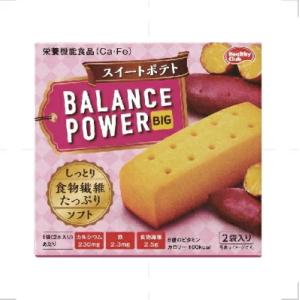【3167】【送料別】【ハマダコンフェクト】バランスパワービッグ スイートポテト 4本(2本×2袋)入 superkid