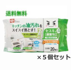 【4319】☆7 LEC レック セスキの 激落ちくん ウェットシート キッチン用20枚入×5個セット 日本製 SS-224 superkid