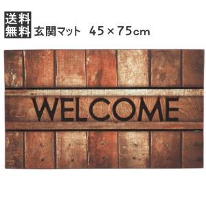【2841】☆8 不二貿易 ラバーマット ウェルカム(Welcome) 木目レンガ調の玄関マット|superkid