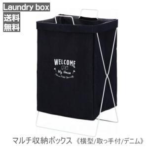 【2841】☆8 ランドリーバスケット  ロゴ入ランドリー ボックス 1台|superkid