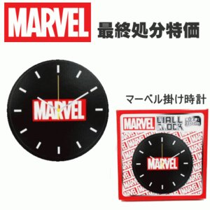 【5855】マーベル ウォールクロック MARVEL 掛け時計(直径30cm)|superkid