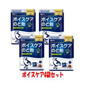 【6310】☆3【送料無料】 【カンロ株式会社】ボイスケアのど飴 70g×5袋