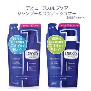 【2058】☆3 ロート製薬 DEOCO デオコ スカルプケアシャンプー つめかえ用(285mL)& スカルプケアコンディショナーつめかえ用(285g)のセット|superkid