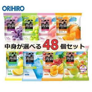 【3167】☆7 オリヒロ ぷるんと蒟蒻ゼリー パウチ (1袋 20g×6個入) 中身が選べる 48袋入 こんにゃくゼリー superkid