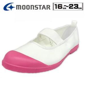 【4707】☆4 ムーンスター 上靴 ピンク 桃色 日本製 抗菌 防臭 上履き 子供 大人 キッズ カラーバレー 小さいサイズ 子ども superkid