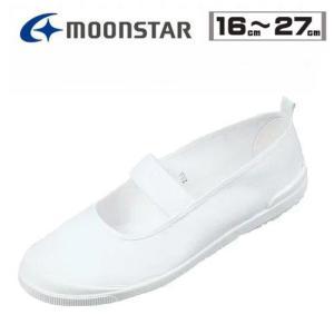 【4707】☆4 上靴 アルファバンドバレー ホワイト 白色 カラーバレー αバンドバレー 上履き 子供 大人 キッズ 大きいサイズ 小さいサイズ 子ども superkid