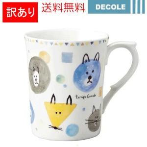 【2841】☆7 デコレ DECOLE マグカップ ブルー TC-37572 誕生日 プレゼント 贈り物 ポイント消化 superkid