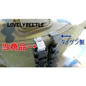 送料無料 LB1/15〜1/16 タイガー1型 金属製 ハイ...