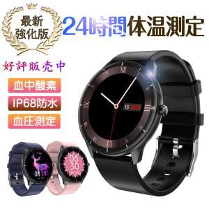 スマートウォッチ2021 日本製センサー 体温測定 心拍数 血圧測定 着信通知 天気 iphone ...