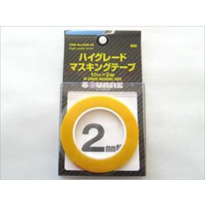 SGM-02  ハイグレードマスキングテープ(2mm*10m) superrc