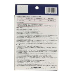 スワンズ(SWANS) N95マスク 3枚入り 立体タイプ N95-3A (Men's、Lady's) supersportsxebio 02