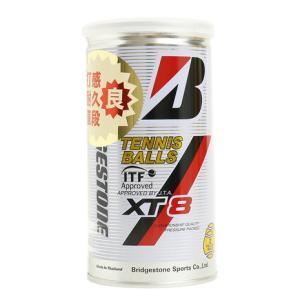 ブリヂストン(BRIDGESTONE) 硬式用テニスボール XT-8 2球入 BBA2XT  (Men's、Lady's、Jr)