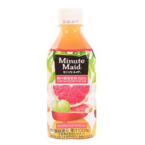 ミニッツメイド 朝の健康果実 ピンクグレープフルーツ・ブレンド (Men's、Lady's、Jr)