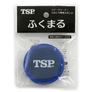 ティーエスピー(TSP) ラバークリーナーふきとり用 スポンジふくまる 044070 (メンズ、レデ...