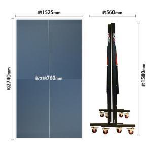 エックスティーエス(XTS) 国際規格サイズ卓球台 740G6YA3576 (Men's、Lady's、Jr)|supersportsxebio|02