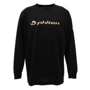 ファイテン(PHITEN) RAKUシャツ SPORTS 吸汗速乾 長袖Tシャツ 3116JG180...