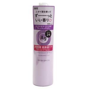 ●ニオイ菌を断ってずーっといい香り!【資生堂】【SHISEIDO】【sunprotect】【lbat...