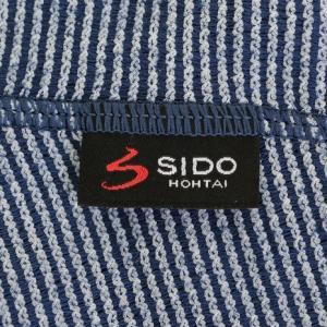 シドー(SIDO) 包帯パンツ ウエストゴムナシ ローライズ 891S7RG6335 BLK (Men's)|supersportsxebio|04