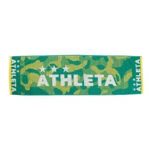 アスレタ(ATHLETA) スポーツタオル 5202 GRN (Men's、Lady's、Jr)