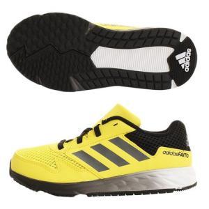 アディダス(adidas) 【オンラインストア価格】ファイト RC K BD7177 (Jr)