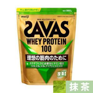 ザバス(SAVAS) ホエイプロテイン 100 抹茶風味 約50食分 CZ7391 オンライン価格 ...