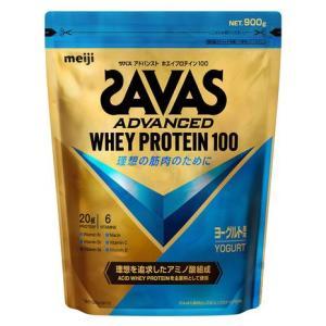 ザバス(SAVAS) ホエイプロテイン 100 ヨーグルト風味 約50食分 2630598 オンライ...