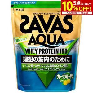 ザバス(SAVAS) アクアホエイプロテイン100 グレープフルーツ風味 2632426 1890g...