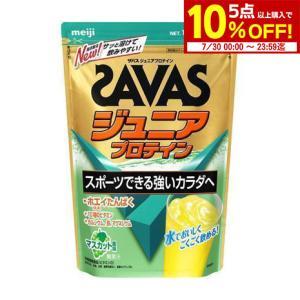 ザバス(SAVAS) ジュニア プロテイン マスカット風味 約12食分 CT1026 (Jr)