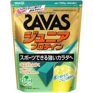 ザバス(SAVAS) ジュニア プロテイン マスカット風味 約50食分 2634008 (キッズ)