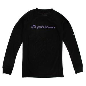 ファイテン(PHITEN) 【ゼビオ限定】 RAKU 長袖Tシャツ 3120JG37500 (Jr)