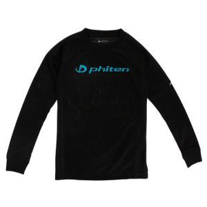 ファイテン(PHITEN) 【ゼビオ限定】 RAKU 長袖Tシャツ 3120JG37510 (Jr)