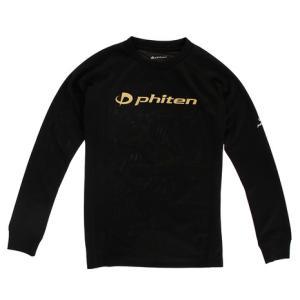 ファイテン(PHITEN) 【ゼビオ限定】 RAKU 長袖Tシャツ 3120JG37520 (Jr)
