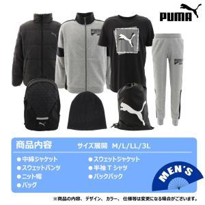 プーマ(PUMA) 2020年新春福袋 PUMA スポーツ メンズ福袋 92110201 (Men'...