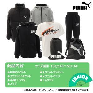 プーマ(PUMA) 2020年新春福袋 PUMA スポーツ ジュニア福袋 92110501 (Jr)