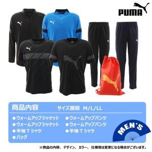 プーマ(PUMA) 2020年新春福袋 PUMA スポーツ メンズ福袋 92111001 (Men'...