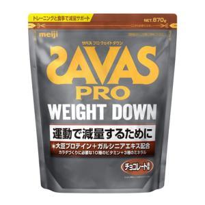 ザバス(SAVAS) アスリートウェイトダウン チョコレート風味 CZ7054 大豆 減量 945g 約45食入 (メンズ、レディース)|SuperSportsXEBIO PayPayモール店