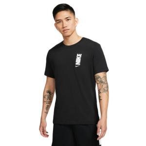 ナイキ(NIKE) ドライフィット エクストラボールド バスケットボール 半袖Tシャツ DB5968...
