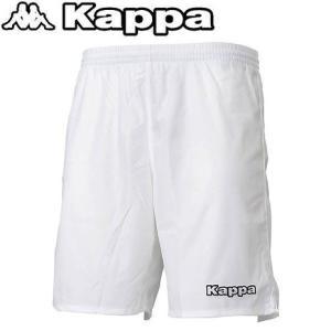 カッパ(Kappa) ジュニア プラクティスパンツ KF5A2SP31 WT1 (キッズ)