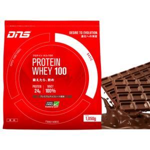 ディーエヌエス(DNS) プロテイン ホエイ100 プレミアムチョコレート風味 1050g 約30食入 (メンズ、レディース)|SuperSportsXEBIO PayPayモール店