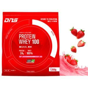 ディーエヌエス(DNS) プロテイン ホエイ100 いちごミルク風味 1050g 約30食入 (メンズ、レディース)|SuperSportsXEBIO PayPayモール店