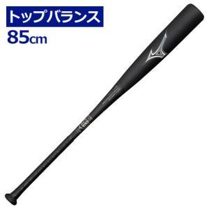 ミズノ(MIZUNO) 軟式バット ビヨンドマックス レガシー トップバランス 85cm/平均730...