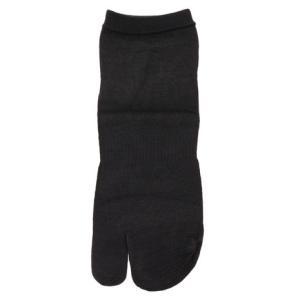 インナー・ファクト スキンソックス 足袋型 ショート丈 ブラック S-T-SB-L (Men's)