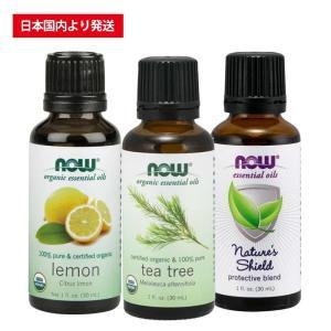 ナウフーズ NOWFOODS 訳ありエッセンシャルオイル essential oil 精油 3個セッ...