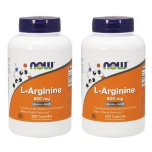 ナウフーズ Lアルギニン 500mg 250錠 2本セット NOW FOODS L-Arginine 500mg 250 caps 2set|supla
