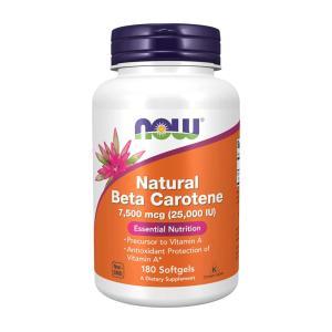 ナウフーズ ナチュラルベータカロチン 25,000IU 180ソフトジェル Now Foods Natural Beta Carotene 25000 180 Softgels|supla