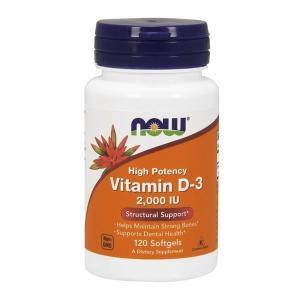 ナウフーズ 高効力ビタミンD-3 2,000 IU 120ソフトジェル Now Foods Vitamin D-3, High Potency 2,000 120 Softgels|supla