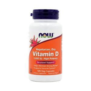 ナウフーズ ビタミンD 1000 IU 120ベジカプセル Now Foods Vitamin D, Vegetarian, Dry 1000 120 Veg Capsules|supla