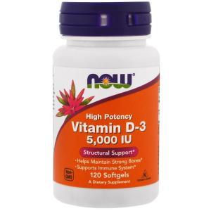 ナウフーズ ビタミンD-3 5000IU 120錠<br> Now Foods Vitamin D-3 5000IU 120softGEL|supla