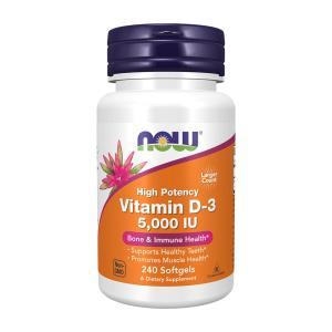 ナウフーズ ビタミンD3 5000IU 240錠 NOW FOODS Vitamin D3 5000IU 240CAP|supla